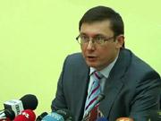 Источник: Кабмин назначил Луценко и.о. министра внутренних дел Украины