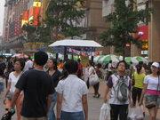 1100 человек в Японии отравились китайскими пельменями
