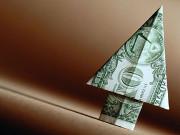 Підвищення облікової ставки спричинило зростання прибутковості гривневих ОВДП, - Нацбанк