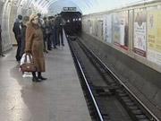 Киевский метрополитен отменил льготы на проезд
