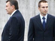Старший син Януковича оголошений в розшук СБУ