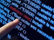 Мининфраструктуры заявляет о кибератаке