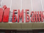 """Российский БМ Банк увеличит уставный капитал в своей украинской """"дочке"""" в 2 раза"""