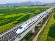 Страны нового Шелкового пути соединят сверхскоростные поезда