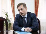 Рада уволила главу Антимонопольного комитета