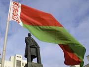 Білорусь починає розміщення євробондів у доларах на 5 і 10 років - ЗМІ