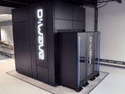 В Японії розробили перший квантовий комп'ютер