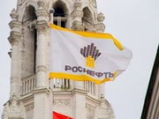 """""""Роснефть"""" повідомила, що врегулювала всі суперечки з ЮКОС"""