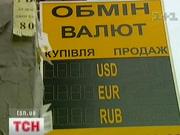 Долар після виборів