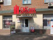 Банк Москви має намір піти з України