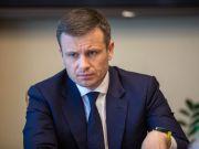 Марченко: Президент и премьер мне доверяют, вопрос об увольнении сейчас не стоит