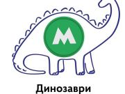 Метро Киева начинает отказываться от жетонов
