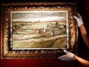 Картина Ван Гога ушла с молотка за более чем 7 млн евро
