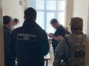 СБУ накрыла конвертационный центр в Одессе