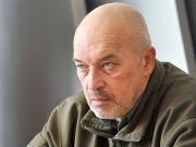 Восстановление Донбасса сегодняшними темпами займет 500 лет, - Тука
