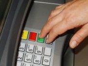 Полиция не будет платить за ограбленный банкомат ПриватБанка