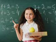 Сколько стоит собрать ребенка в школу (инфографика)