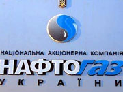"""«Нафтогаз» назвал количество """"мертвых душ"""" среди потребителей"""