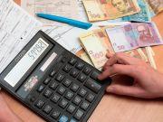 Украинцам уменьшат субсидии: как будут считать