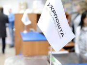 Укрпочта закупит 500 передвижных почтовых отделений