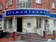 ФГВФЛ продает крупный актив Диамантбанка в Киеве
