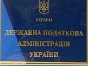 Налоговая требует от украинцев засветить доходы за прошлый год