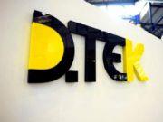 Англійський суд схвалив реструктуризацію єврооблігацій ДТЕК на $200 млн