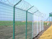 """Держприкордонслужба розраховує витратити на """"Стіну"""" в 2017 році 500 млн грн"""