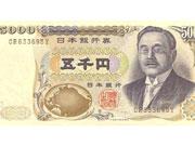 Вслед за Европой и США Япония включила печатный станок