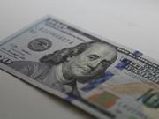 Межбанк: доллар к 27,76 подняли покупки игроков, успевших уплатить налоги