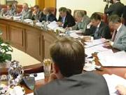 Кабмин утвердил перечень компаний, подлежащих подготовке к приватизации в 2009 г.