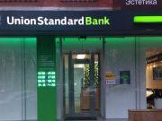 Растрата более чем полмиллиарда гривен: в Украине будут судить руководство банка