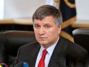 На министра Авакова готовили покушение несколькими способами - МВД