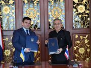 Украина подписала торговое соглашение с Таиландом