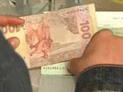 Финансисты: Гривня может потерять 50 копеек