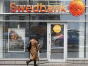 Иностранные банки продолжают бежать из Украины - теперь Swedbank