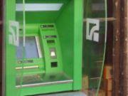 Банкоматы ПриватБанка вновь стали доступны всем украинцам