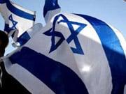 Украина нарастила объемы торговли с Израилем на 6% (инфографика)
