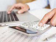 Як оформити пенсію дистанційно