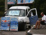 Туристические закрома Крыма