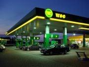 """WOG оспорит решение суда о завышенных ценах на дизтопливо для """"Укрзализныци"""""""