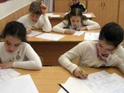 Кабмін затвердив виділення 1 млрд гривень на оснащення початкових шкіл