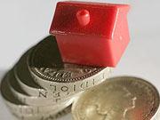 Конфискованное имущество будут продавать на бирже с 1 мая