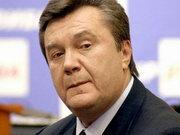 Янукович: Украинцы уже ощущают перемены