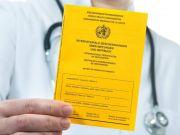 Перша країна Євросоюзу визнала українські свідоцтва про вакцинацію