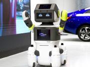 Hyundai представил робота-хостес