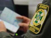 С 5 августа меняются правила пересечения границы