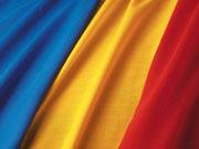Румыния в 2019 году закупит у США системы Patriot стоимостью $3,9 миллиарда