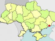 Прокуратура Донеччини переїхала до Маріуполя