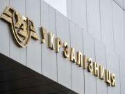 Нові локомотиви General Electric в Україні вже їздять (фото)